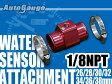 オートゲージ 今月も楽天最安値挑戦中! 水温計センサーアタッチメント 1/8NPT 1/8PT 26〜38mm