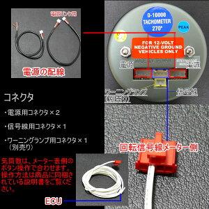 【タコメーター】【PK60Φ】【最高級モデル】オートゲージワーニングピークホールド