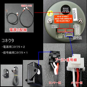 【ブースト計】【52Φ】オートゲージNEWモデルOPセレモニーステップモーターワーニング