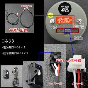 オートゲージ【バキューム計】【SM60Φ】【ホワイトLED】【電気式】ワーニング