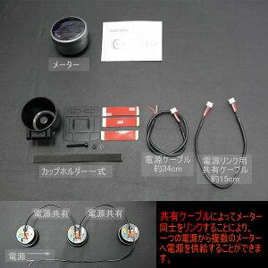 【電圧計】【60Φ】オートゲージNEWモデルOPセレモニーステップモーター