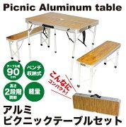 アウトドア キャンプ 折りたたみ テーブル ピクニック レジャー バーベキュー