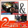 オートゲージ ブースト計 SM45Φ アンバーレッドLED + 補修用センサー 【2点セット】