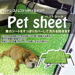 ペット ドライブシート ボックス 犬 猫 ペット用品 車載