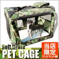 ペットケージ キャリーバッグ 折りたたみ ペットサークル Mサイズ 犬
