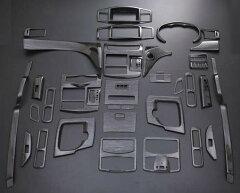 取り扱い商品点数7万点以上!じっくり選べますニッサン エルグランド E52 インテリアパネル/3D...