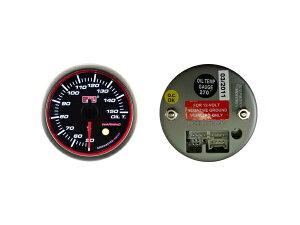 オートゲージ油温計SM52ΦエンジェルリングホワイトLED