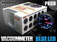 オートゲージ バキューム計 モデルPK 60Φ ブルーLED ピークホールド 負圧 AG 追加メーター メーター 即納 送料無料