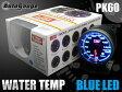 オートゲージ 水温計 PK 60Φ ブルーLED ピークホールド付き 冷却水 温度 オーバー・ヒート・クール 追加 メーター 即納 送料無料