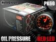 オートゲージ 油圧計 PK 60Φ アンバーレッドLED ピークホールド オイル プレッシャー 追加 メーター 即納 送料無料