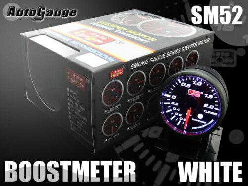 オートゲージ ブースト計 SM 52Φ ホワイトLED ワーニング ターボ 加圧 追加 メーター 日本語...