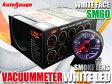 オートゲージ バキューム計 SM 60Φ スモークレンズ ホワイトフェイス ホワイト LED 負圧 NA 圧縮 追加 メーター 即納 送料無料