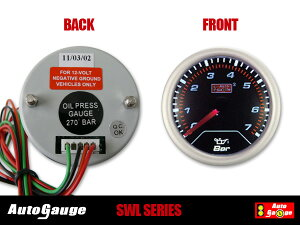 オートゲージ油圧計SWL52φスモークメーターホワイトLED