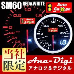 保証付 オートゲージ ブースト計 SM60 アナデジデュアル保証付き オートゲージ autogauge ブー...