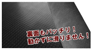 【楽天最安値挑戦中!】滑らず防音効果アップ!軽トラック汎用荷台ゴムマット(200cm×140cm×5mm)トラックマット