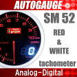 オートゲージ タコメーター SM 52Φ 追加メーター ホワイト/アンバーLED アナログ デジタル デュアル DUAL 回転数 即納 送料無料