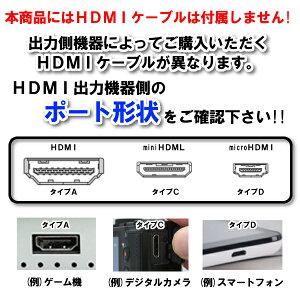 HDMI/RCAコンバーター/変換器