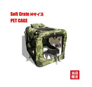 ペットケージソフトクレートサークル折りたたみ犬猫小型犬用ウッドランド迷彩