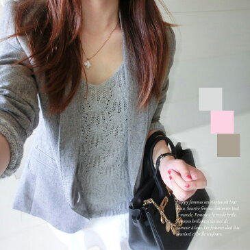 高品質★カシミヤ混バソランウール繊細なデザインのかぎ編みセーター非常に美しくて優しい印象が素敵です!長袖ニット・Vネックトップス・カシミア・レディースファッション【AW】【在庫わずか】  メール便可