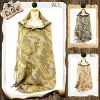 【最終売尽くし価格】厚手★ジャガード織迷彩柄に 『うさぎ』が隠れていて可愛くておしゃれ〜!!優しい色合いのカモフラ柄です。女性用マフラー・ストール・スヌード・レディースファッション 【在庫わずか】