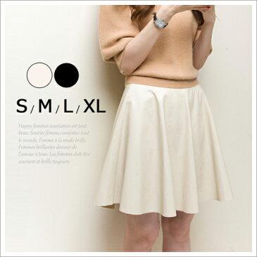 [メール便可]革(レザー)調サーキュラースカート素材感で、お洒落度UP↑♪♪♪ミディ丈 ミディスカート フレアスカート・ミニスカート・小さいサイズ・大きいサイズ・レディース【在庫わずか】