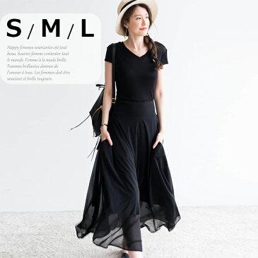 シースルー 透け感 スカート ロングスカート マキシスカートミディ丈 夏 涼しい 黒 ブラック レディース 大人 上品 S M L XL 小さいサイズ 大きいサイズ △△△