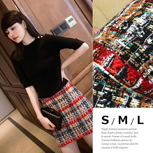 8種の異素材糸MIX ツィードスカート ミニスカート Aラインスカート レディース 秋冬 スカート ボトムス レッド 小さいサイズ 大きいサイズ S M L △△