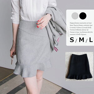 ウール素材☆ 美形 マーメイドスカート レディース スカートブラック グレー 小さいサイズ 大きいサイズ S.M.L △△