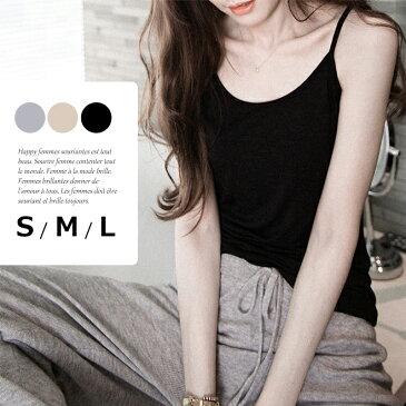 モダール 綿 肌触りの良い 万能 キャミソール インナー レディース ノースリーブ トップス 小さいサイズ 大きいサイズ S M L ☆☆