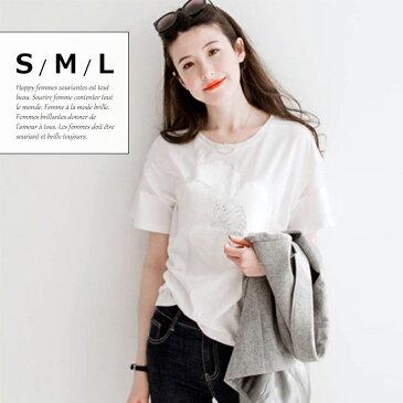 高級感漂う 大輪花 刺繍 袖 切替え 半袖Tシャツ レディース 白 ホワイト 夏 Tシャツ きれいめ 小さいサイズ 大きいサイズ S M L △△△ メール便可