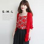 リネン 麻 真っ赤な 7分袖 夏 カーディガン レディース ロングカーディガン 小さいサイズ 大きいサイズ S M L 在庫わずか