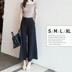 9分丈 黒 ワイドパンツ レディース 春 夏 秋 スカンチョ ロングパンツ ズボン 小さいサイズ 大きいサイズ S M L XL 在庫わずか メール便可能