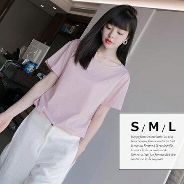 ワンポイント刺繍 ピンク 半袖 クルーネック Tシャツ トップス レディース 夏 小さいサイズ 大きいサイズ S M L □□□