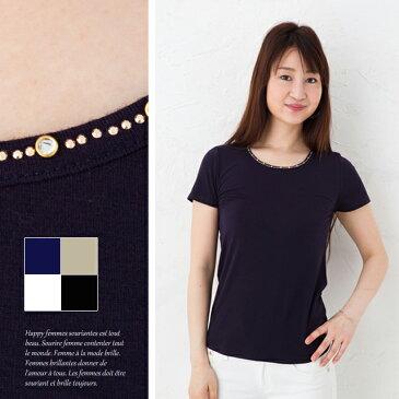 一粒ダイヤのネックレスを付けたような大人っぽいシンプルTシャツ半袖 無地 ラインストーン ビジュー トップス レディース 【在庫わずか】810