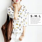 ビッグシルエット Oversize プルオーバー 柄 ブラウス レディース 7分袖シャツ 夏 白 小さいサイズ 大きいサイズ S.M.L △△△ 《メール便可》