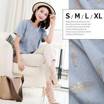 羽根柄 グレイッシュブルーの 半袖Tシャツ レディース 柄 Tシャツ 夏 小さいサイズ 大きいサイズ S M L XL □□□