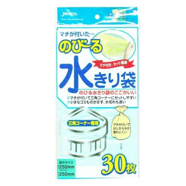 水まわり用品, 水切りネット・水切り袋  30 NB-20