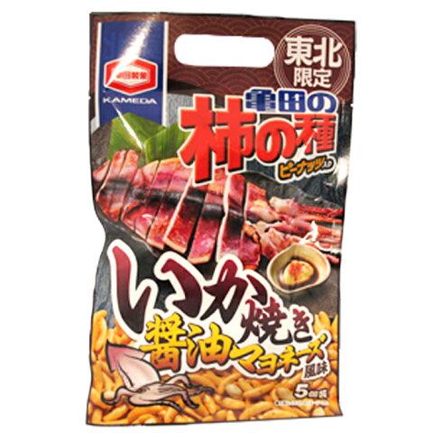 東北限定 柿の種 いか焼き醤油マヨネーズ味 5袋入り*
