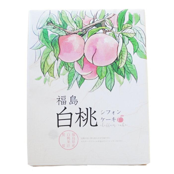 福島白桃シフォンケーキ (小) 12個入り×2箱*
