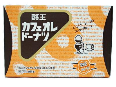 酪王カフェオレドーナツ 6個入り 6箱セット*