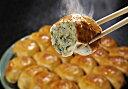 『マッスルギョーザ』 3種セット餃子 レギュラー(しそ風味)とゆず風味とベジ(大豆ミート) セット 御中元 食べ比べ ぎょうざ ギョウザ プロテイン餃子 低カロリー 低糖質 低脂質 冷凍餃子 小麦ふすま プロテイン ダイエット 筋トレ 糖質制限 マッスル餃子