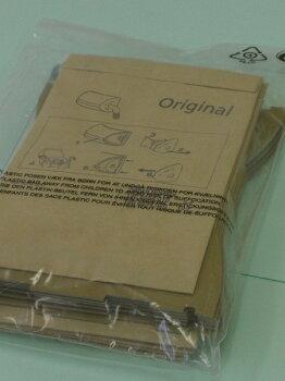 ニルフィスクUZ964(乾式)用紙パック(10枚入)