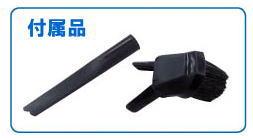 【送料無料】【即納】ニルフィスクGD930S2HEPA【業務用掃除機】