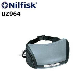 ニルフィスクUZ964(乾式)
