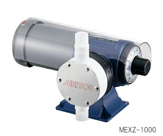 1-647-15 ダイヤフラム式定量ポンプ (50Hz)100〜1000mL/min (60Hz)120〜1200mL/min 塩化ビニル樹脂:GAOS