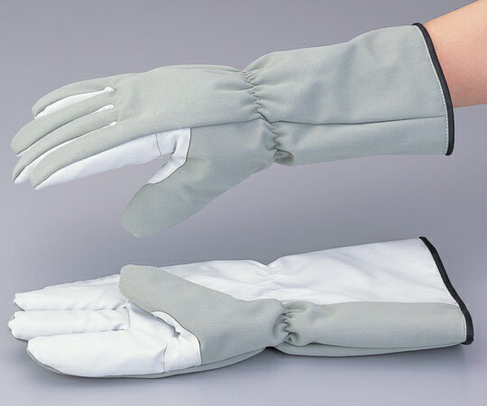 8-5316-04 超低温用手袋 CGM−18L ゴアテックス R インナー付 340mm:GAOS