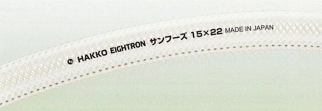 サンフーズホース E-SF-32 32mm×41mm (40m巻):GAOS