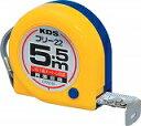 KDS 両面コンパクトフリー22巾5.5m CF2255BP