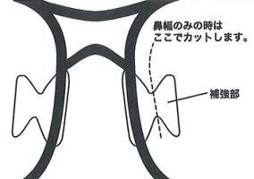 米軍使用で有名!ESSゴーグル【日本正規品】アジアンフィットノーズパッド(5B・CDIMAX用)鼻形調整材