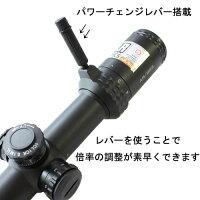 在庫販売BushnellブッシュネルAR91424IAROPTICS1-4×24mmライフルスコープパワーチェンジレバー付ARからスナイパーまで日本正規品
